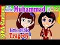 Battle of Uhud Tragedy || Prophet Muhammad (s) Ep 27