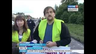 Против Обочин на Киевском шоссе