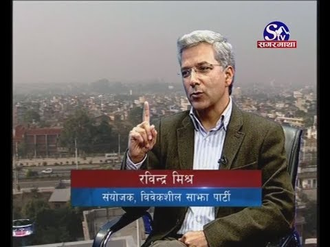 STV  Chat With Rabindra Mishra