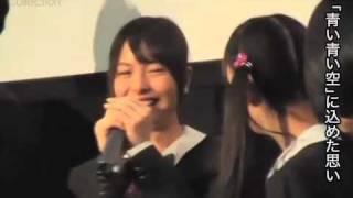 『青い青い空』舞台挨拶(お台場シネマメディアージュ)/相葉香凛、橋本...