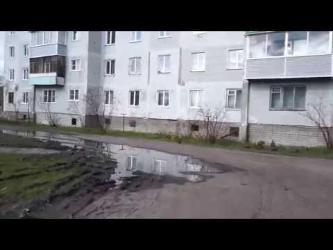 Киселевск.Красный Камень