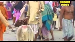 ganga sagar yatra   ganga sagar ebam char dham yatra   gangasagar darshan   choice