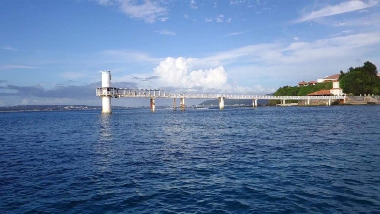 沖繩海底船 + 海中展望塔 - YouTube