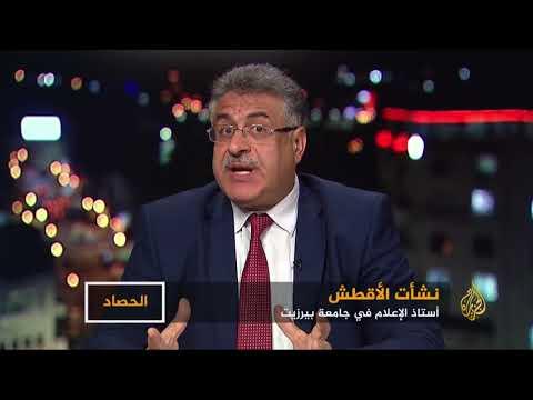 الحصاد- قضية القدس.. في الموقف السعودي