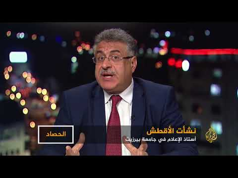 الحصاد- قضية القدس.. في الموقف السعودي  - نشر قبل 6 ساعة