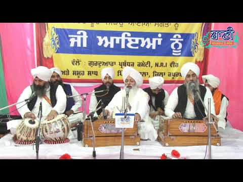 Rabindranath-Tagore-Darbar-Sahib-Aake-Ki-Chori-Karna-Chaunda-Si-Bhai-Guriqbal-Singhji-Amritsar