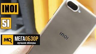 INOI 5i обзор смартфона