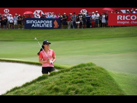 HSBC Women's World Championship