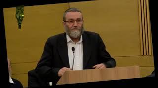דברי חבר הכנסת משה גפני באירוע האנציקלופדיה תלמודית בכנסת  Blessing of Rav Moshe Gafni MP at Knesset