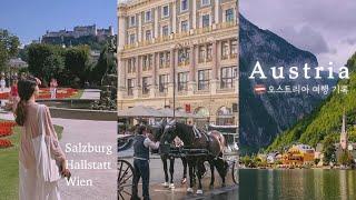 오스트리아 추억여행 2017년 여행영상 모음_잘츠부르크…