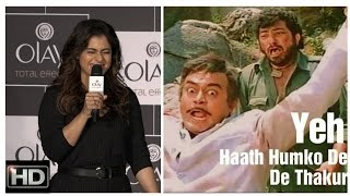 Funny Kajol Speaks Ye Haat Humko Dede Thakur Of Gabbar From Sholay