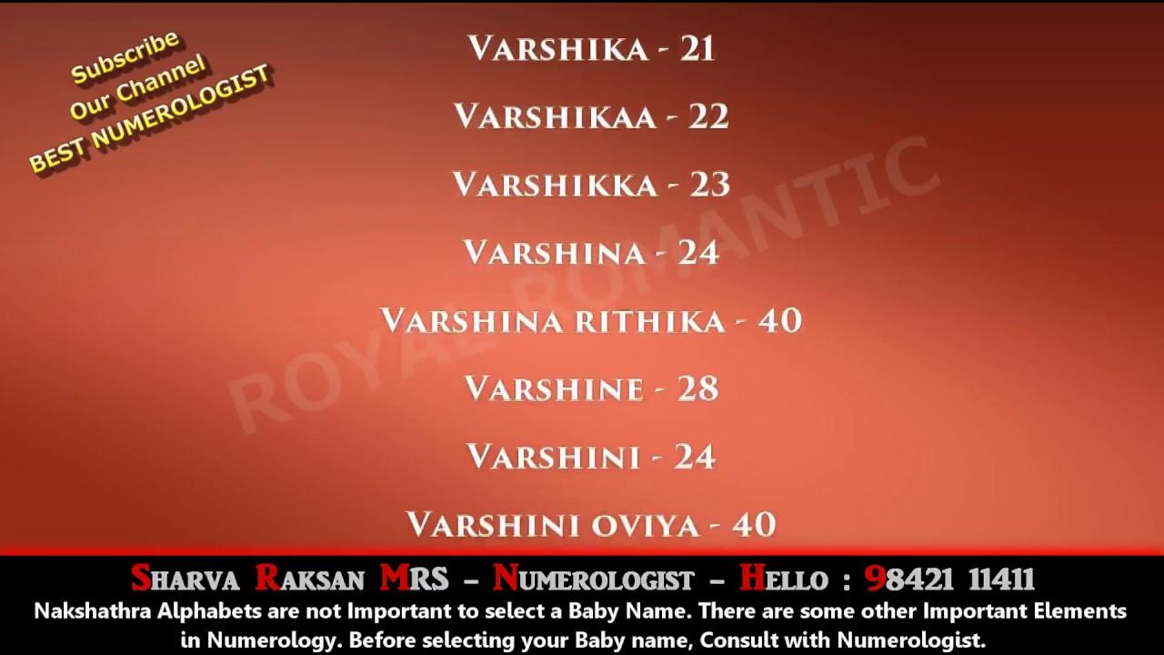 V Letter Names For Girl In Telugu