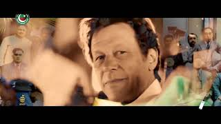 Imran khan Pti Official song by Gul Khan Star-G (urdu version )