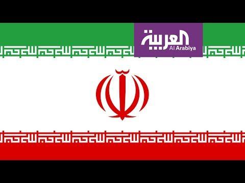 بوادر رفض للوصاية الدينية على السلطة السياسية في إيران  - نشر قبل 2 ساعة