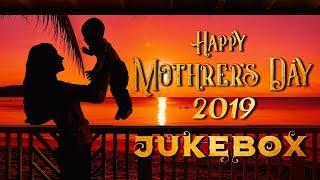 mother-s-day-special-songs-tamil-jukebox-dhanush-jayam-ravi-vijay-antony