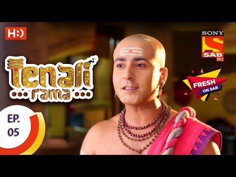 Tenali Rama - तेनाली रामा - Ep 5 - 17th July, 2017