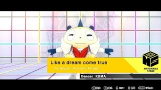 Persona 4: Dancing All Night (JP) - Like a dream come true (Video & Let