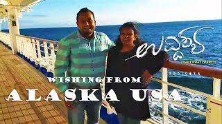 """Balaji Raj & Family from Alaska USA wishing """"Uddishya"""" movie"""