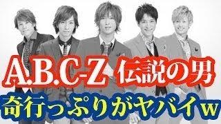 【A.B.C-Z】戸塚祥太のスゴい才能!趣味は読書。忙しい合間に雑誌の連載...