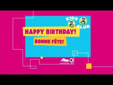 Mountain Lake PBS Kids Club June Birthdays