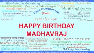 Madhavraj   Languages Idiomas - Happy Birthday
