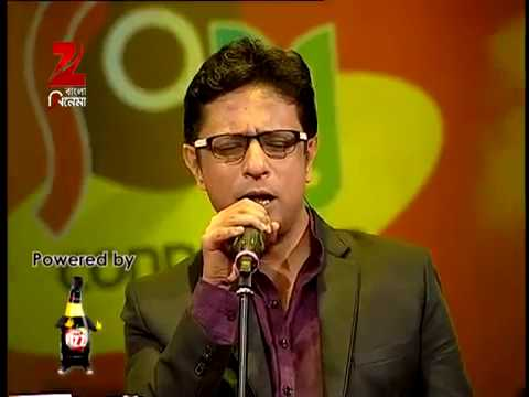 Hoe Toh Amake Karo Mone Nei I Rupankar I Ashu - Abhishek I Zee Bangla Cinema I Song Connection