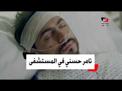 الأحبال الصوتية للفنان تامر حسني في خطر.. ما السبب؟