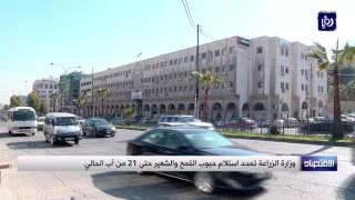 وزارة الزراعة تمدد استلام حبوب القمح والشعير حتى 21 من آب الحالي - (3-8-2017)