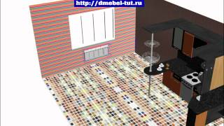 Дешевая Мебель Тут . Демо проект кухни.(, 2015-05-11T05:44:25.000Z)