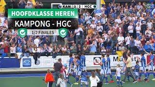 Hoofdklasse Heren De 12 Finales! Kampong - HGC