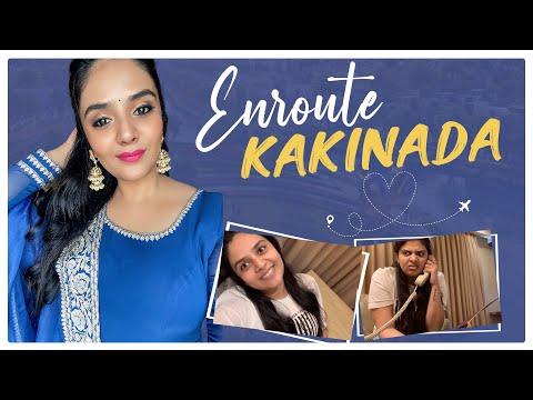 En route KAKINADA || Sreemukhi Latest Video || Sreemukhi