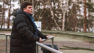 MARIAN | film krótkometrażowy