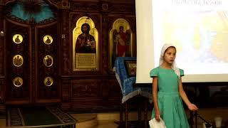 Открытый урок Воскресной Школы храма Святителя Николая Чудотворца