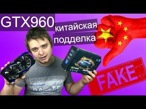 GTX960 4GB -