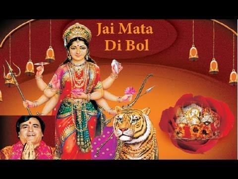 Audio Bhajans - JAI MATA DI