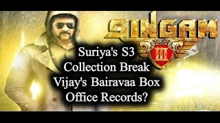 vuclip ✅Suriya's S3 Collection Break Vijay's Bairavaa Box Office Records? | Tamil Cinema News