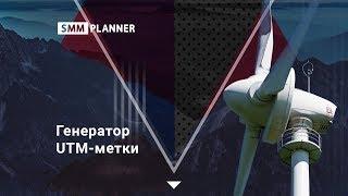 видео Все публикации с меткой «цели»