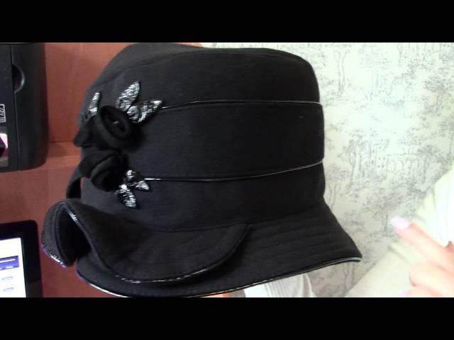 Шляпа, Элиза Черная