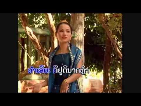 Lum Lao On HD(Aoy Jai: Lum Poo Thai)