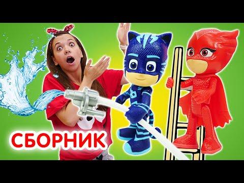 Игры для детей в Детский садик Капуки - Сборник видео с игрушками и героями мультиков