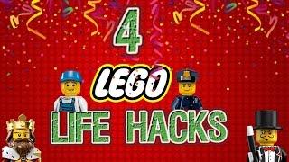 4 LEGO Life Hacks