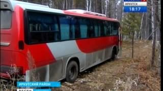 """Гололёд стал причиной сразу нескольких ДТП в Иркутском районе, """"Вести-Иркутск"""""""