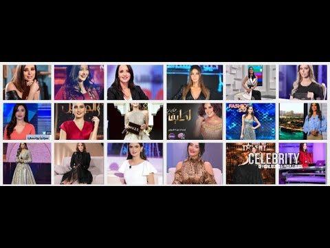 BAFP - Best Arab Female TV Presenter 2019 ⚡