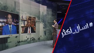 سد النهضة.. ما خيارات مصر لتجنب الحل العسكري؟