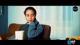 New Eritrean Movie 2020 * መስቀላዊ መንገዲ * Part 53