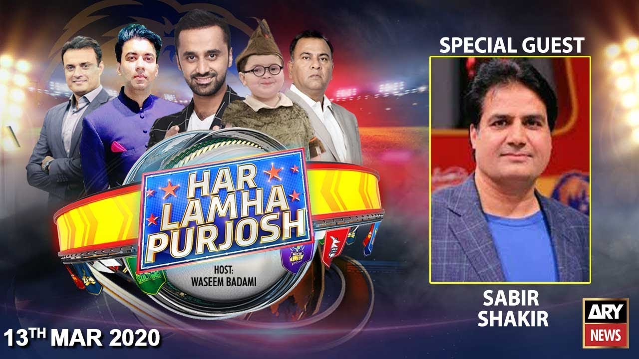 Har Lamha Purjosh | Waseem Badami | PSL5 | 13 March 2020