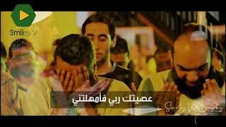 اسلام صبحي سأقبل ياخالقي من جديد Sa Oqbel Ya Khaleqy by Islam Sobhi