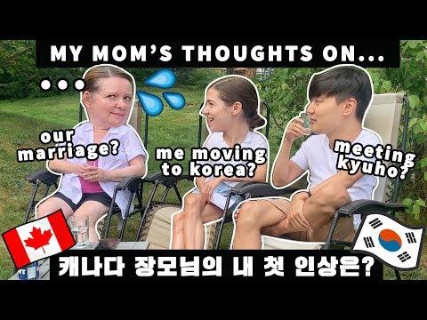 Mom Q&A   Having a Korean Boyfriend? Moving to Korea?   [국제커플] 딸이 한국남자와 사귄다고 했을때 어땠어요?