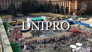 DNIPRO City Day - COLOR MUSIC (Great Performance) Ukraine