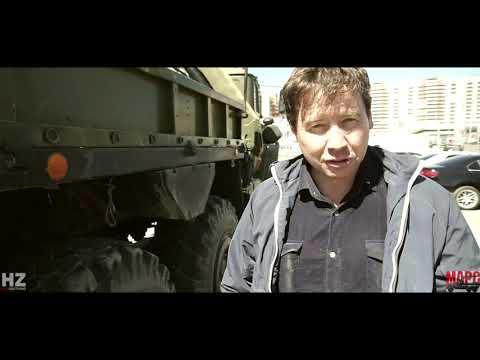Покупка армейского эвакуатора.